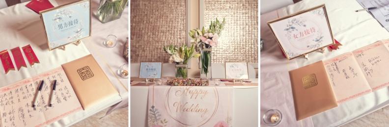 台中林酒店婚禮紀錄-Sean & Misabu-080